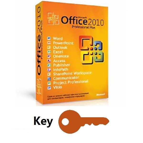 Office 2010 Professional Plus Key